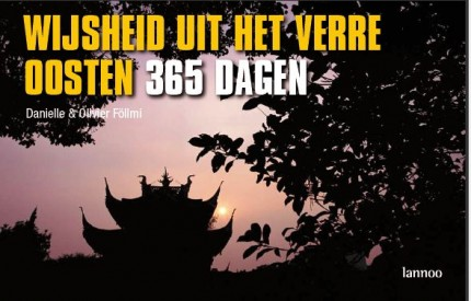 Eveils couverture néerlandaise