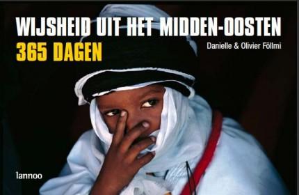 Souffles couverture néerlandaise